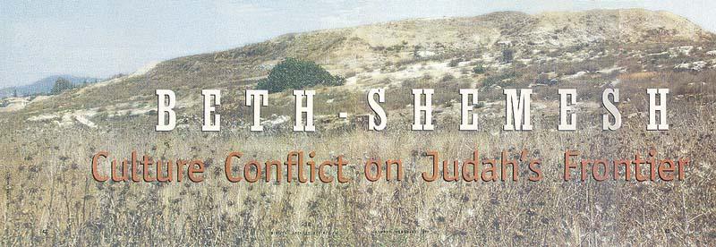Beth Shemesh Judah: Beth Shemesh · The BAS Library