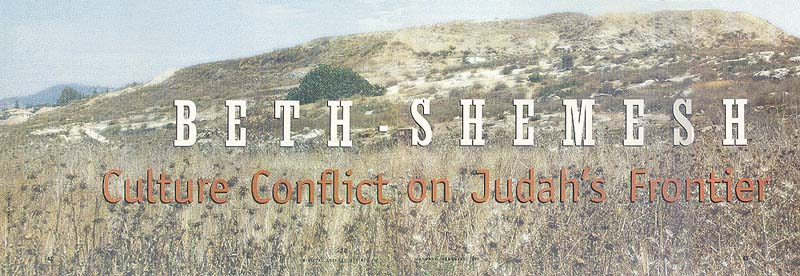 Location Of Beth Shemesh: Beth Shemesh · The BAS Library