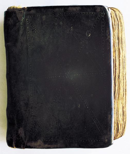 Yonan codex