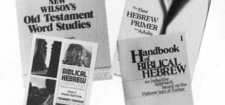 What a concordance can do for you the bas library learning biblical languages fandeluxe Gallery